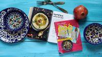 """Presentazione del libro """"Viaggio nella cucina palestinese"""""""