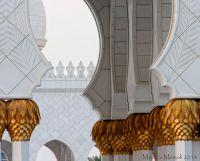 Glossario: Termini necessari alla conoscenza e comprensione dell'Islam