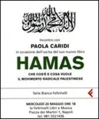 Presentazione del libro HAMAS di Paola Caridi